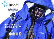 ゴアテックス採用の高機能フィールドウェアBloomジャケット【ロイヤルブルー Lサイズ】