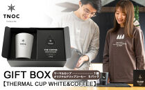 GIFT BOX 【THERMAL CUP WHITE&COFFEE】