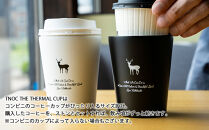 GIFTBOX[THERMALCUPBLACK&WHITE&COFFEE]