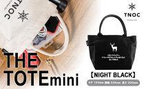 THETOTEmini【NIGHTBLACK】