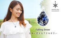 FallingSnow【ドロップMサイズ】