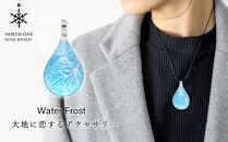 WaterFrost【ドロップMサイズ】