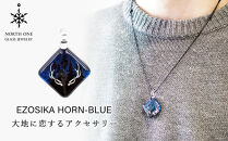 EZOSIKAHORN-BLUE【スクエアMサイズ】