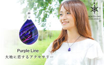 PurpleLine【ドロップMサイズ】