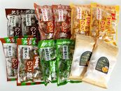 井関食品「いせきのど飴」詰め合わせ6種類12袋