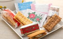 【六花亭(夏期・冷蔵)】六花セレクト缶