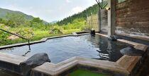 豊かな自然に囲まれた天竺温泉の郷入浴回数券大人24枚綴り
