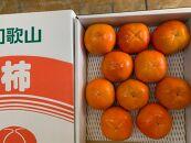 富有柿赤秀品3Lサイズ化粧箱(10個)