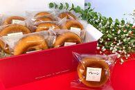 素材にこだわった身体に優しい美味しさ。焼きドーナツプレーン味10個セット
