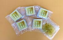 大人の甘党へ贈る トルコの焼き菓子 バクラヴァ 5セット(トルコ料理のお店紬カフェ)