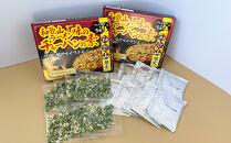 ご当地! 高級湯浅醤油100%使用 和歌山ラーメン味のチャーハンの素 10食セット(5食入り×2)