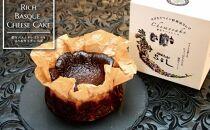 【お取り寄せサイトで話題!】バル&キッチンSoL 濃厚バスクチーズケーキ
