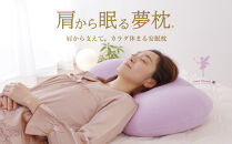 AA014 肩から眠る夢枕 (超極小ビーズ枕)