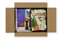 前沢牛奥州まるごとすき焼きセット野菜付き(肩ロース500g)【冷蔵発送】 ブランド牛肉