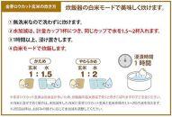 金芽ロウカット玄米8kg(2kg×4)