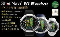 ショットナビW1Evolve(ShotNaviW1Evolve)カラー:ネイビー
