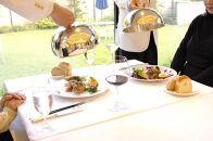 【土・日・休日限定】箱根ハイランドホテル レストラン「ラ・フォーレ」【シェフコース】ペアランチ券(2名様分)