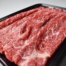 ■和歌山産 高級和牛『熊野牛』赤身すき焼き用