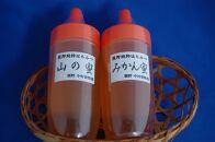 熊野純粋はちみつ、山の蜜とみかん蜜(300g入り)2本セット
