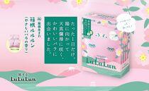 箱根ルルルン(やさしいバラの香り)2個セット