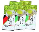 【毎月お届け】<売れ筋3種>八女茶セット