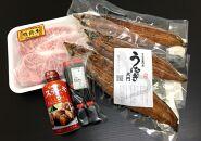 豪華限定企画!熊野牛ステーキと国産炭火焼鰻の贅沢うな牛セットB