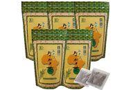 有機栽培みどりのルイボス茶(5袋セット)