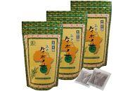 有機栽培みどりのルイボス茶(3袋セット)