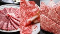 もりおか短角牛食べ比べセット(計750g)