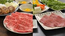 もりおか短角牛しゃぶしゃぶ・すき焼き&焼肉セット(計500g)