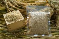 2018年秋収穫分福岡県産ヒノヒカリ【玄米】真空パック仕様20個入り