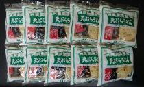 天ぷらうどん10食セット