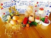 カタラーナ(3個)と冷凍チーズプリン「ストロベリー&ラズベリー」(3個)