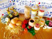 カタラーナ(2個)と冷凍チーズプリン4個(ストロベリー&ラズベリー2個・パッションフルーツ1個・マンゴー1個)セット