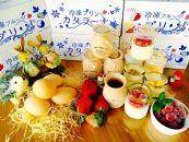 カタラーナ(3個)と冷凍チーズプリン3個(ストロベリー&ラズベリー1個・パッションフルーツ1個・マンゴー1個)セット