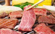 長崎和牛出島ばらいろカタ焼肉用400g