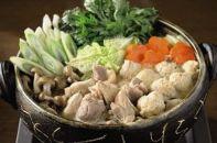 天草大王鶏鍋セット(6~8人前)