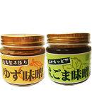 D014-NT えごま甘味噌&ゆず甘味噌セット