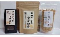 NH702-C【登米の玄米パワー】玄米100%よりどりセット【10000pt】
