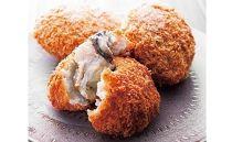 糸島の牡蠣クリームコロッケと牛コロッケ12個セット