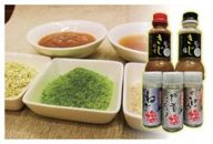 【かわり調味料】きじ出汁のタレ・行者にんにく塩など5本セット
