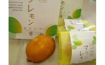 さいきマリンレモン(5個入)