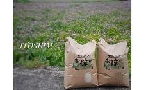【頒布会】とにかくおいしいお米(29年米)5キロ×6回 定期コース(全6回のお届け)