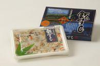 ≪2019年分受付≫利尻漁業協同組合「利尻産ほっけ飯寿司2箱セット」