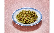 【茹で青大豆の特製タレ漬け】日本初上陸-伝統中国料理-鹵菜(ルサイ) 真空パック185g