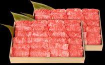近江牛焼肉用(肩ロース1kg)【AB05-C】