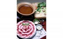 「丹波篠山近又」ぼたん鍋お食事コース(ロース肉+猪肉塩焼き単品つき)