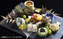 「京料理 箔」会席(ご昼食)