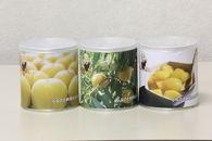 【ふるさと納税限定】黄金桃缶詰一口サイズ 3缶セット