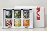 """【6缶セット】""""ふるさと納税限定デザイン缶"""" 国産フルーツ缶詰3種類ギフト"""
